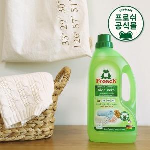 프로쉬  친환경 세탁세제 알로에 1500ml