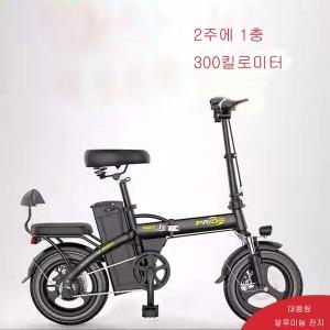 PRIDE 접이식 전기자전거300km일체형14인치전기자전거