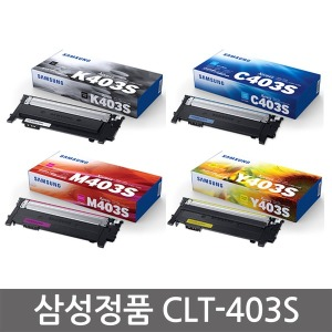 CLT-K403S SL-C435 SL-C485FW 다쓴 정품토너 맞교환