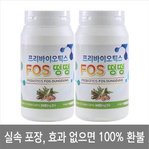 프리바이오틱스 FOS 떵떵 / 2병 4개월분