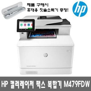HP 레이저젯 프로 컬러레이저팩스복합기 M479fdw _DH
