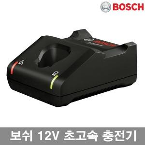 BOSCH 고속충전기 AL12V-40/10.8V 보쉬충전기 충전기