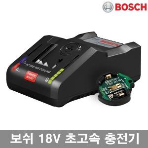 BOSCH 초고속충전기 AL18V-160/18V 보쉬충전기 충전기