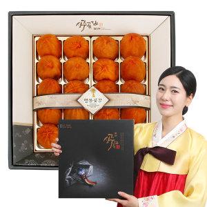 상주곶감 곶감선물세트 명절선물 감동8호 보자기포장