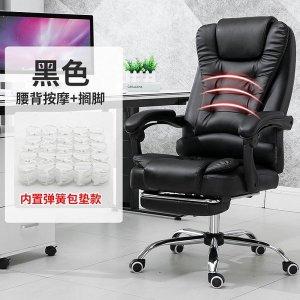 해외사무용 컴퓨터의자 가정 PC의자 책상의자 마사지