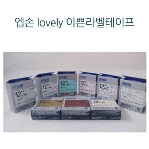 엡손 이쁜라벨테이프 LW-K420 LW-K200BL LW-H200RK