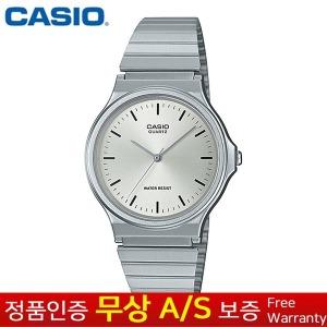 CASIO카시오 남성메쉬실버메탈밴드손목시계 MQ-24D-7E