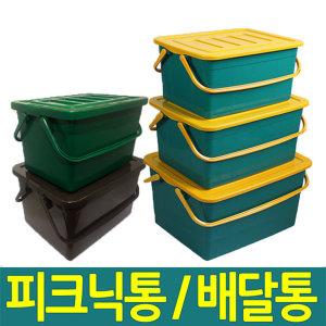 피크닉/다용도바스켓모음 플라스틱바구니 식당배달통