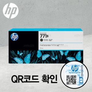HP771 매트블랙 잉크 CE037A (B6X99A) Z6200ps Z6800