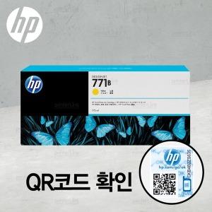 No771 노랑 잉크 CE040A(B6Y02A) Z6200 Z6200ps Z6800