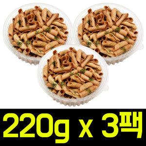 (무배) 파래말이전병 220gx3팩 설추석명절선물간식