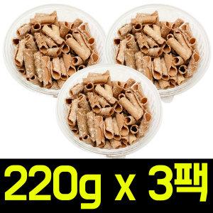 (무배) 생강맛전병 220gx3팩 한과/설추석명절선물간식