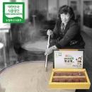 장바우 치악산 황골엿 생강엿 400g/선물세트