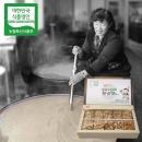 장바우 치악산 황골엿 땅콩깨조각엿 400g/선물세트