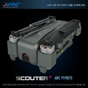 JJRC X11P-Scouter Plus/4K 고해상 카메라/폴더블드론