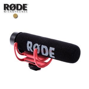 로데 비디오마이크 GO Rode VideoMic GO 초지향성