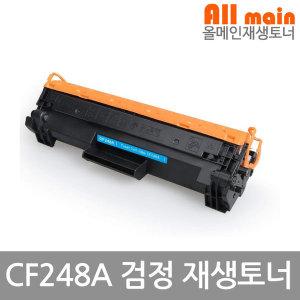 LaserJet Pro MFP M28w HP호환 재생토너 CF248A
