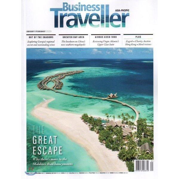 Business Traveller (월간) : 2020년 01월  Business Traveller 편집부