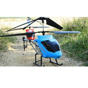 대형 낙하 방지 RC 헬리콥터 장난감 블루