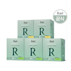 라엘 유기농순면커버 생리대세트(대형/중형x5)