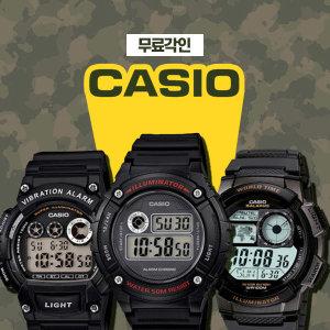 군인시계 (무료각인) 정품 카시오 전자시계 군대시계
