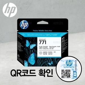 HP771 포토블랙+밝은회색 헤드 CE020A Z6200 Z6800