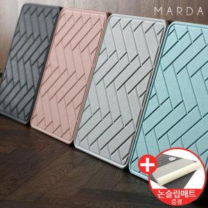 MARDA 프리미엄 3D 헤링본 향균 규조토 욕실 발매트