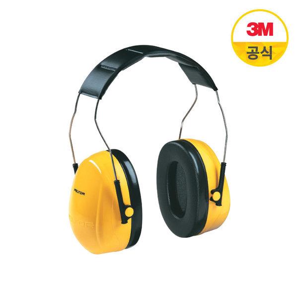 3M 귀덮개 소음방지 청력보호구 H시리즈 H9A