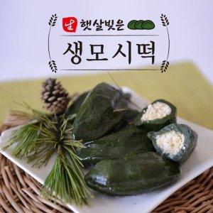NS Shop+ 영광 生 모시떡 100개(동부기피70개+검정깨30개)
