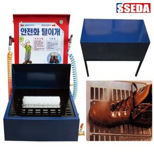 안전화털이기/안전화털이개 안전화세척 안전화 관리