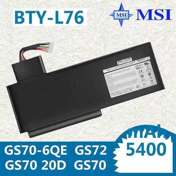 노트북배터리 MSI Erazer X7613 BTY-L76 MD98802