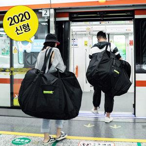 자전거 미니벨로 보관 지하철이동용 캐링백 가방