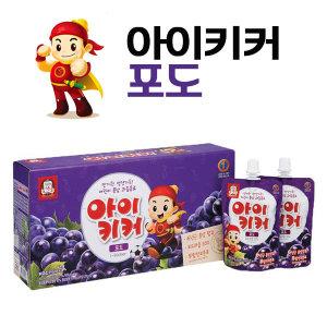 정관장 아이키커 포도 100ml 10포/홍삼음료
