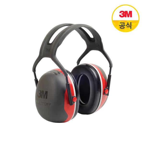 3M 귀덮개 소음방지 청력보호구 X시리즈 X3A