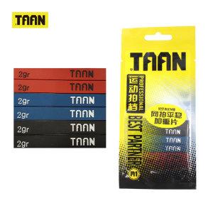 TAAN 테니스 라켓 밸런스테이프 2.0g 무게밸런스 테이