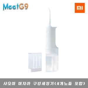 샤오미 미지아 구강세정기 MEO701/4개노즐 포함/무배