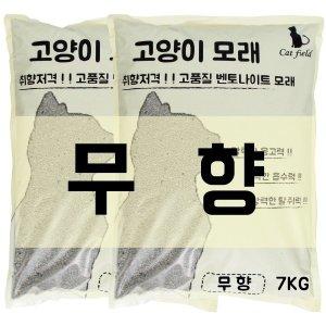캣필드 벤토나이트 고양이모래 무향 10Lx2개(1박스)