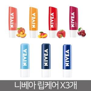 니베아 립케어 립밤 x 3개