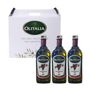 올리타리아 포도씨유 1L X 3P 세트 설 명절 선물세트