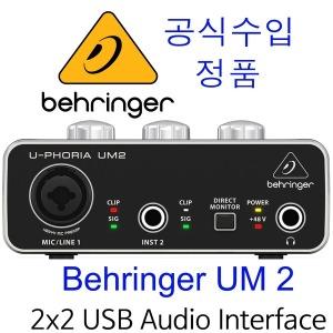 UM2 / UM 2/ UM-2 /베링거/ USB 인터페이스/ 공식수입