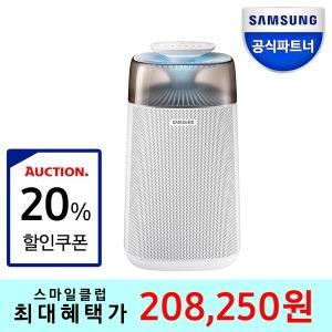 인증점 삼성 공기청정기 AX40N3030WMD 20%쿠폰