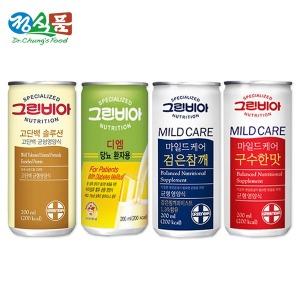 HL 그린비아 구수한맛 200mlx5캔 /환자영양식 당뇨식