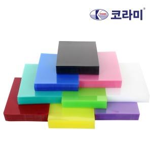 코라미 PP PVC 종이 제본표지 북커버 비닐표지 제본기
