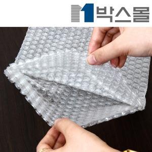 박스몰 에어캡봉투/시트 뽁뽁이 최저단가 무료배송