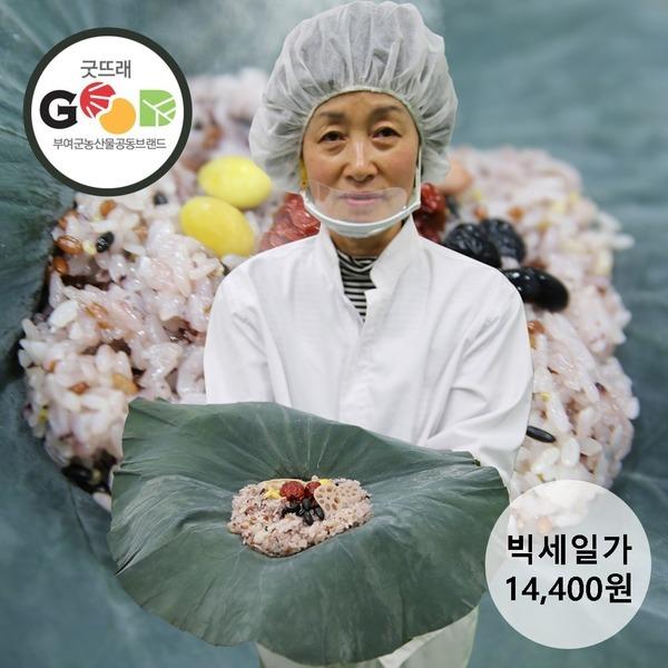 굿뜨래 연잎밥 영양밥 180gx5개 연잎향/쿠폰가 14400원