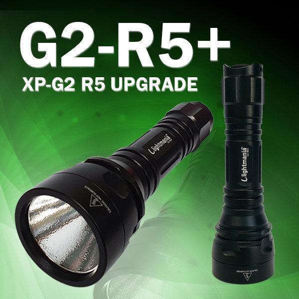 R5플러스 자전거전조등 후레쉬 라이트 LED랜턴 손전등