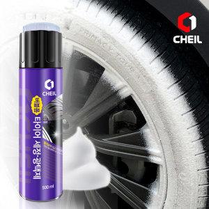 제일케미칼 버블폼 타이어 세정 광택제 셀프 세차용품
