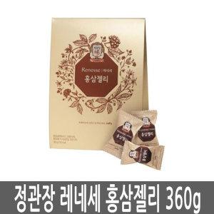 정관장 레네세 홍삼젤리 360g 홍삼제리 어른간식