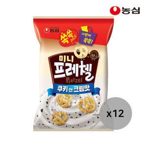 미니프레첼 쿠키앤크림맛 45g 12봉