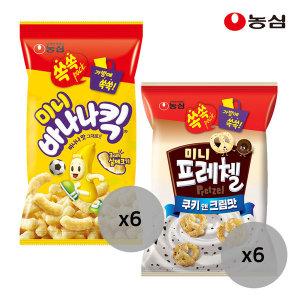 미니 바나나킥 6봉+미니프리첼 쿠리앤크림맛 6봉